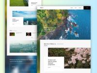 Japan weather company website