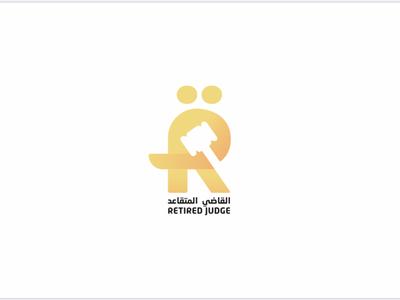 Retired Judge Logo.