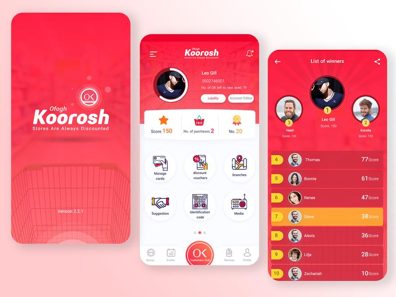 Mobile App 5