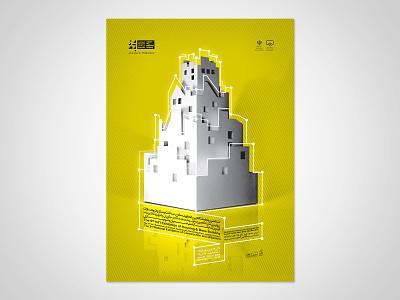 Mass Building 2009 poster design photography poster design