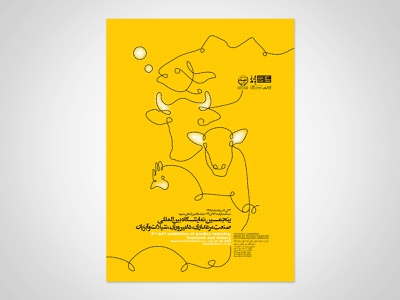 The exhibition of Poultry, Livestock & Fishery Industry poster design poster design