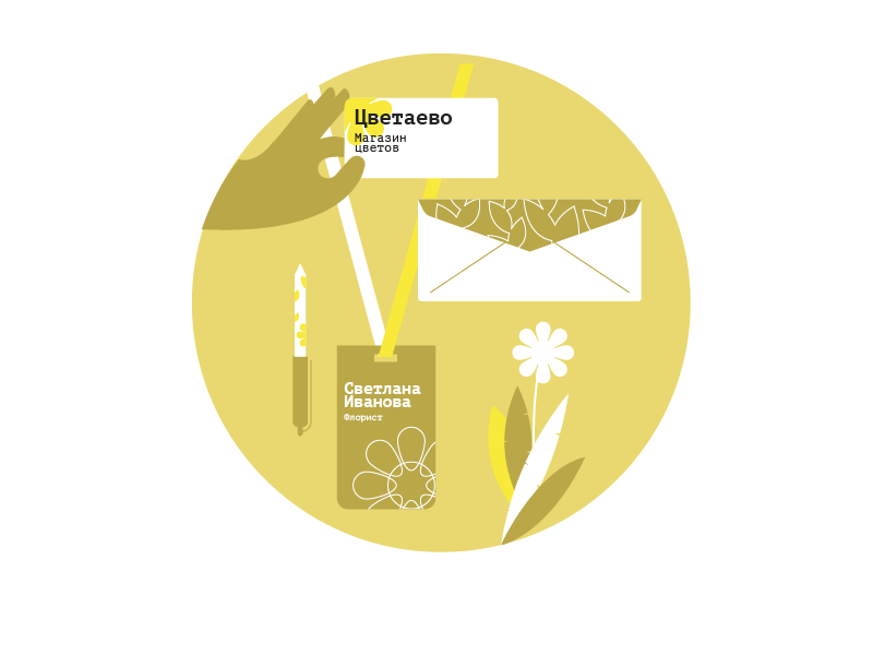 Branding ads flowershop florist flower ads branding