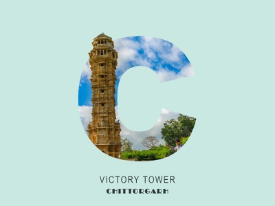 victory tower icon typography design