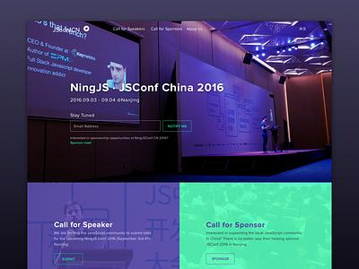 JSConf China 2016 wiredcraft china conference web ui