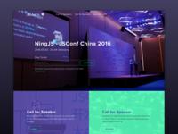 JSConf China 2016