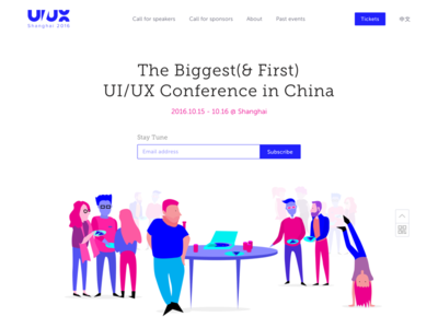 UI/UX Conference China 2016 ux conference ui illustration web