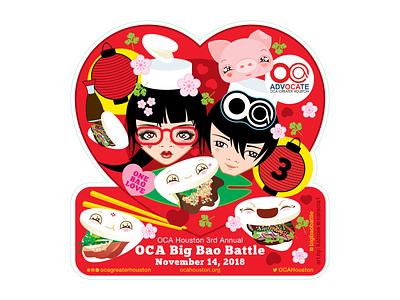 OCA Big Bao Battle 3 houtx design kawaii vector art digital art digital illustration katsola custom illustration bao houston