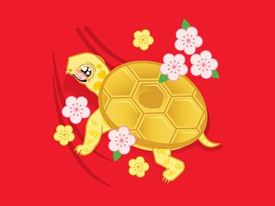 Asia Society Texas Lunar New Year, Vietnam illustration digital illustration digital art vector art houtx kawaii custom illustration katsola houston