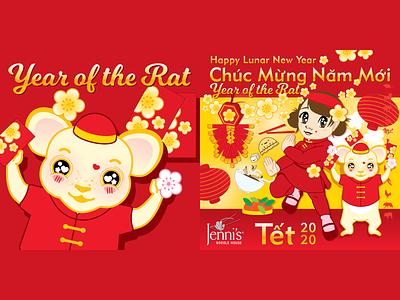 Jenni's New Year Lunar New Year 2020, Year of the Rat illustration design digital art digital illustration vector art kawaii houtx custom illustration katsola houston