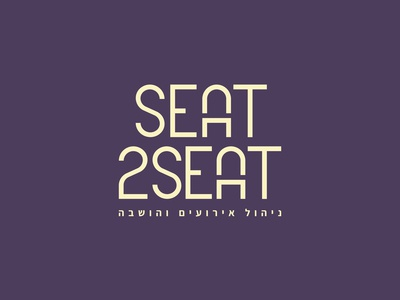 Seat2Seat- Event management and seating