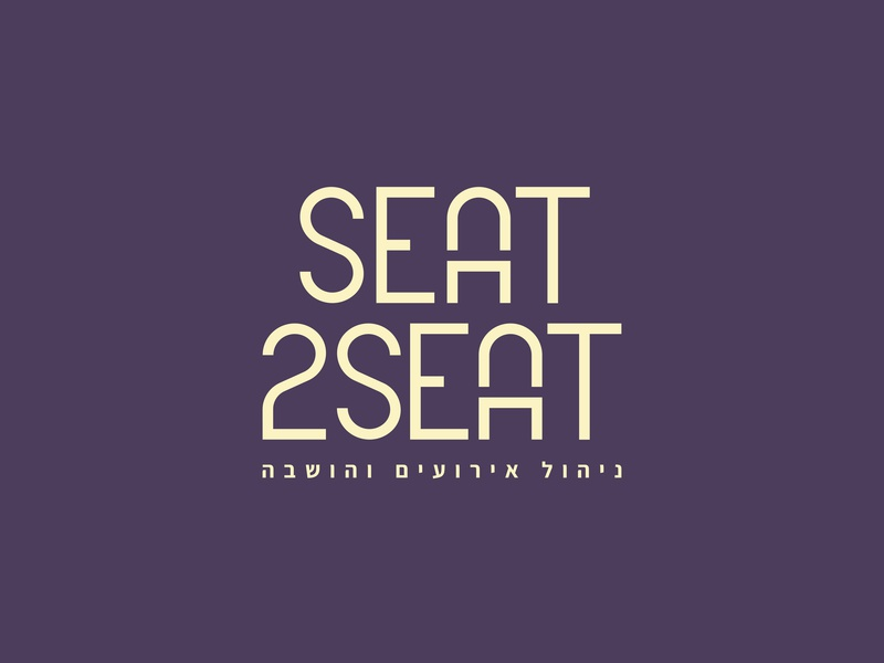 Seat2Seat- Event management and seating sketch character photoshop illustrator icon art flat brand vector typography type minimal logo lettering illustration identity graphic design design clean branding