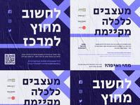 Posters design for 'Kontour'