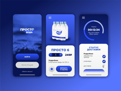 App for water delivery design water delivery mobile app vector ux ui