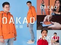 Daily Logo Challenge: Day 7 - Oakao