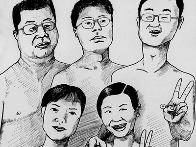 Swingers illustration ink handdrawn asians swing swingers inktober drawing