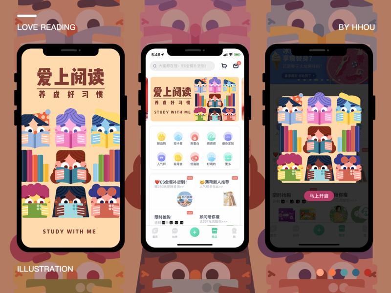 Love reading typography vector branding banner app art mobile ui illustration design