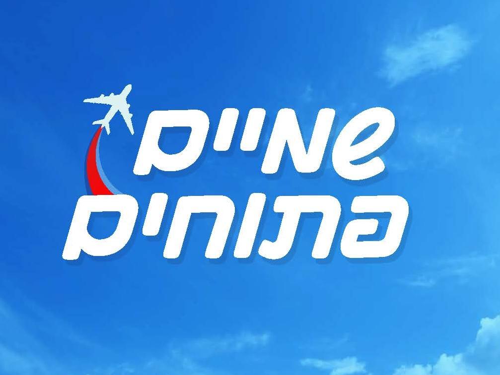 logo design - open sky tv show branding design