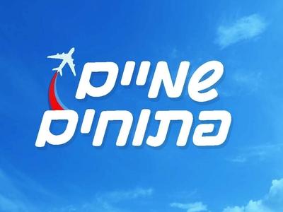 logo design - open sky
