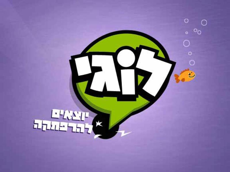 kids science channel logo branding logo design