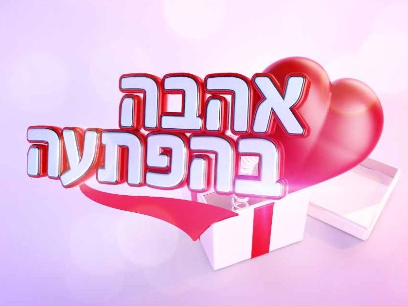 tv show - logo design tv show design logo