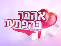 tv show - logo design