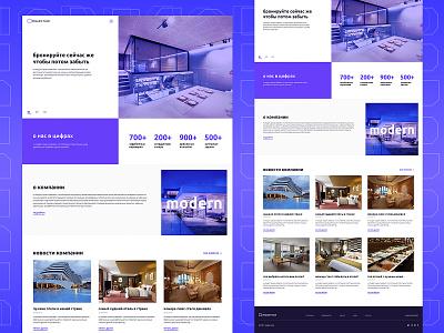 Hotel website identity figma design flat minimalism clean clean ui branding website ui uiux