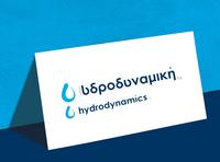 S. Hydrodynamics Ltd   Logo