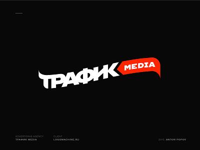 Trafic Media agency advertising typography logo media