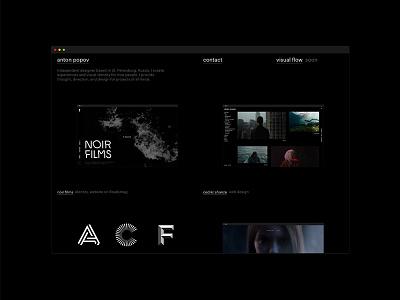 antonpopov.net ui portfolio minimal black web