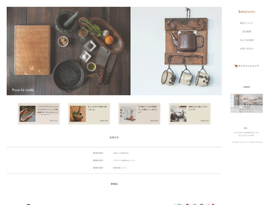 Top page for kitchenware store