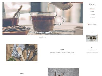 Product page for Kitchenware store ランディングページ landing page 日本語 デザイン designer ui design web design