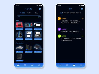 Game rent service uidesign design app dailyui