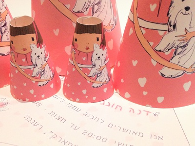 Invitation for a Bat Mitzvah  girl invitation bat mitzvah