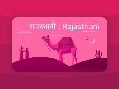 Rajasthani language Card illustration
