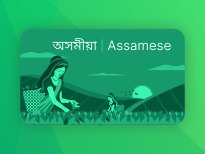 Language Card Assamese illustration