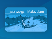 Language Card Malayalam illustration