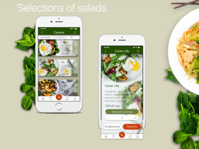 Selections of salads