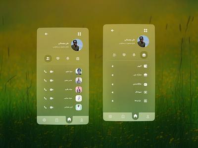 profile xd ui web concept app