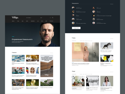 The Village online newspaper minimal typography web website design website webdesign ux ui figma design