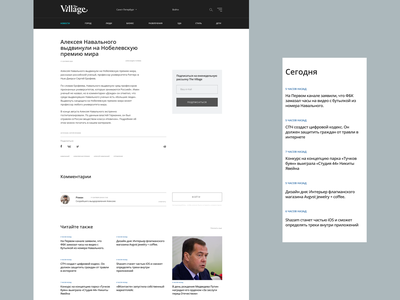 The Village online newspaper typography web minimal website design website webdesign ui ux figma design