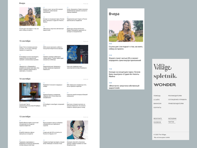 The Village online newspaper typography web minimal website design website webdesign ux ui figma design