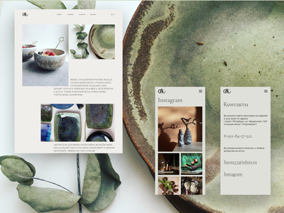 Green Amber Ceramics typography web minimal website design website webdesign ux ui figma design