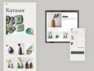 Green Amber Ceramics website.  Catalog. web minimal website design website webdesign ux ui figma design
