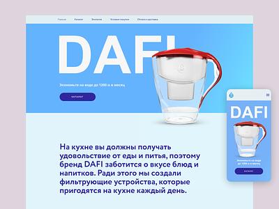 Dafi main page website design website webdesign ux ui figma design