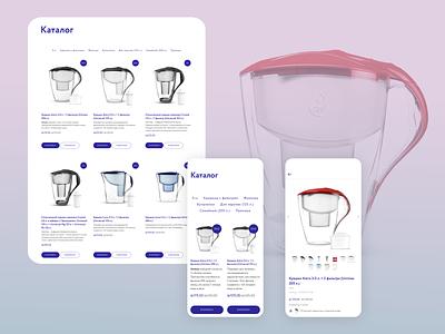 Dafi catalog website design website webdesign ux ui figma design