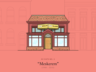 Meskerem brick restaurant ethiopian meskerem vector dc building illustration graphic design