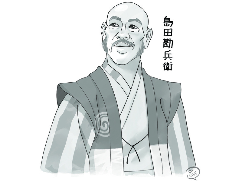 Shimada Kanbei character design character digital painting photoshop caricature samurai japanese culture cinema black and white painting portrait illustration portrait illustration