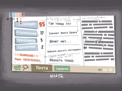 "Сhapter-5 ""Claim letters"" (sketch)"