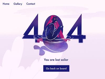 404 mermay ui design project website flat ui illustration design