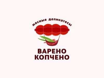 Deli meats sausages bow red airship air delivery meats meat branding illustration food design color dribbble logotype logo